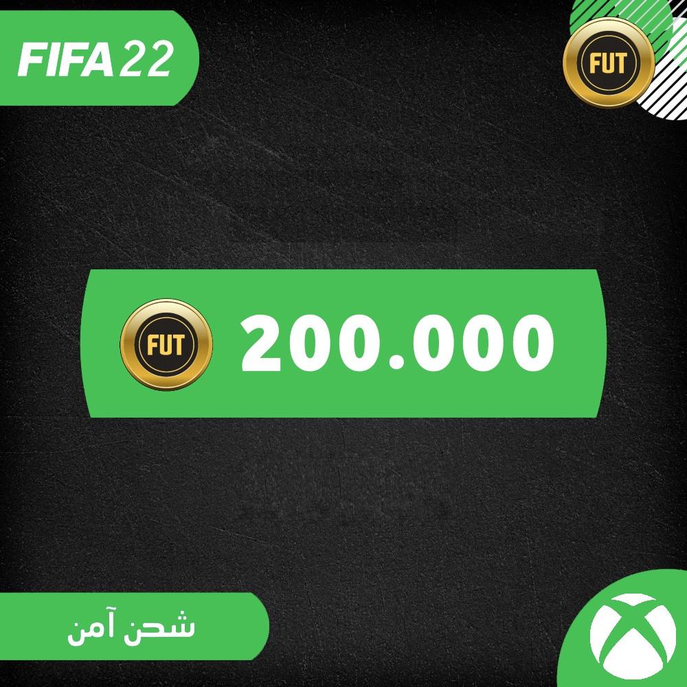 اشتري كوينز لفيفا 2022 اكس بوكس