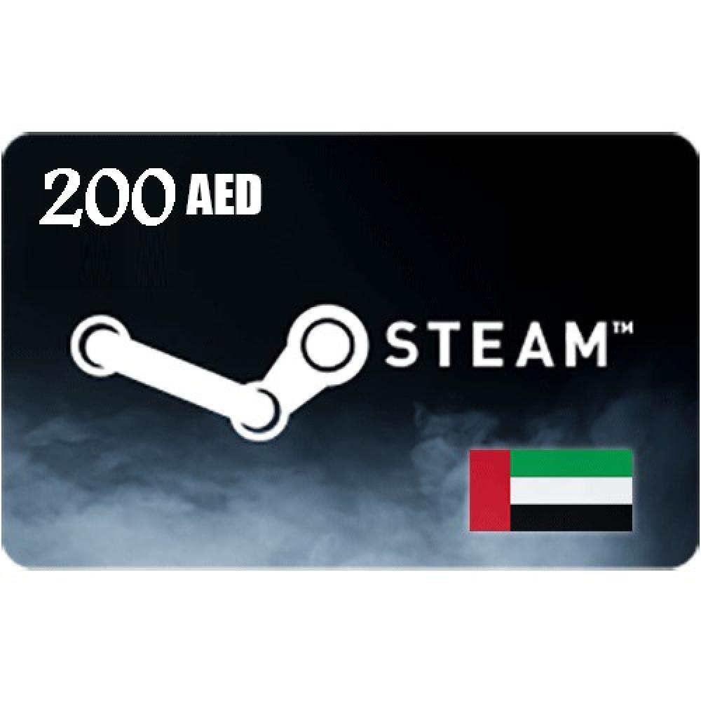 200 درهم ستيم