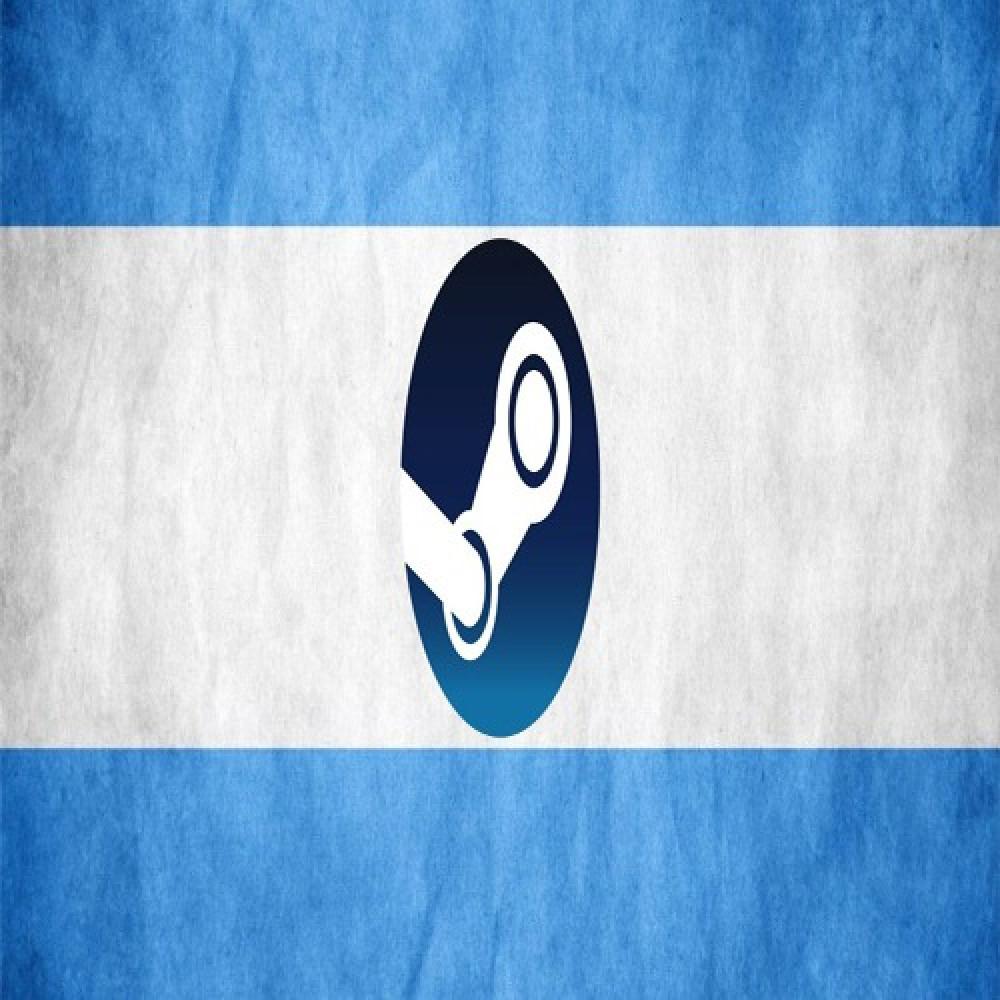 تغيير ريجين الستيم إلى الأرجنتيني