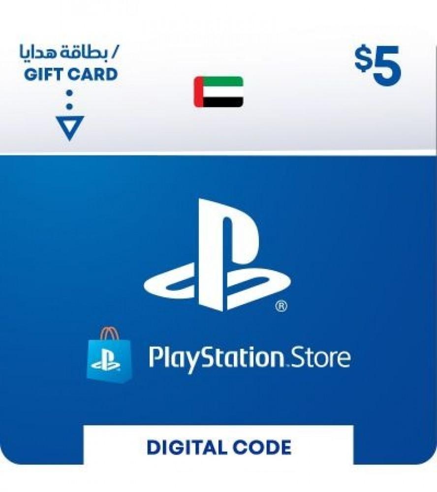 5 دولار سوني اماراتي
