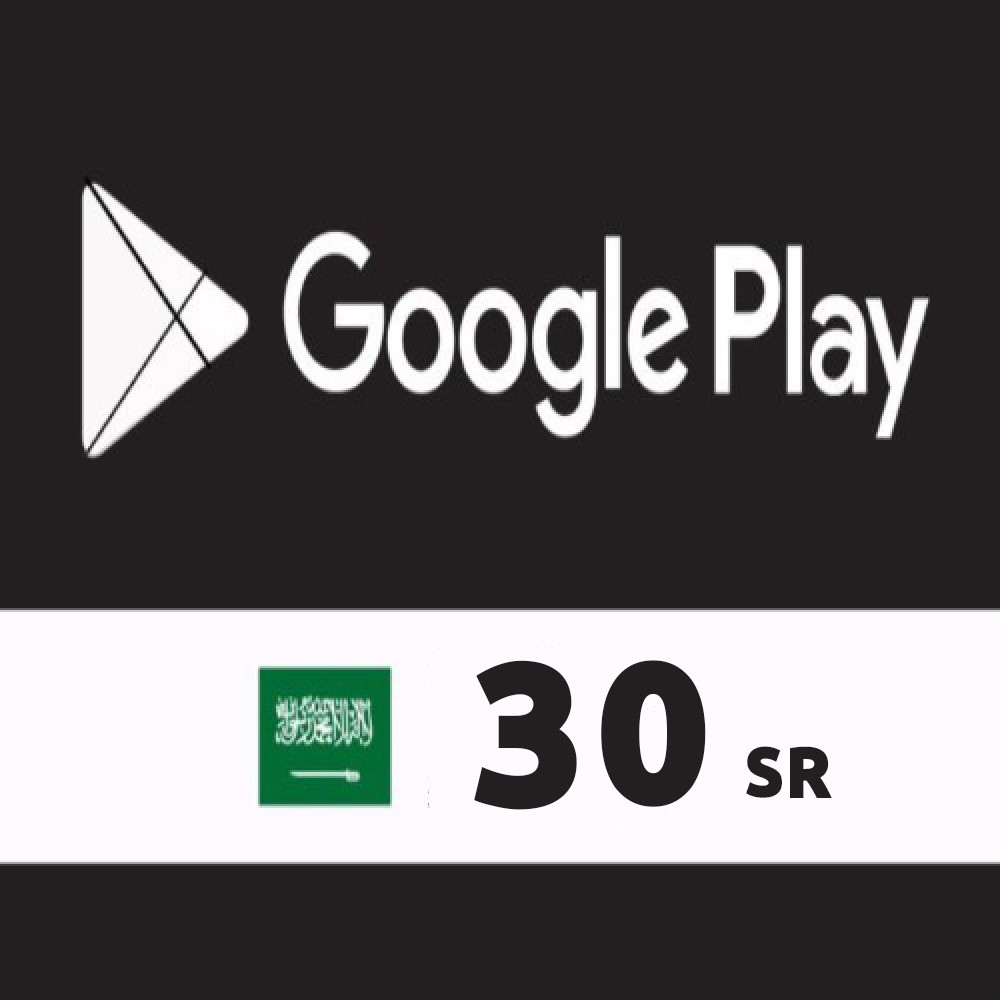 بطاقة شحن جوجل بلاي سعودي
