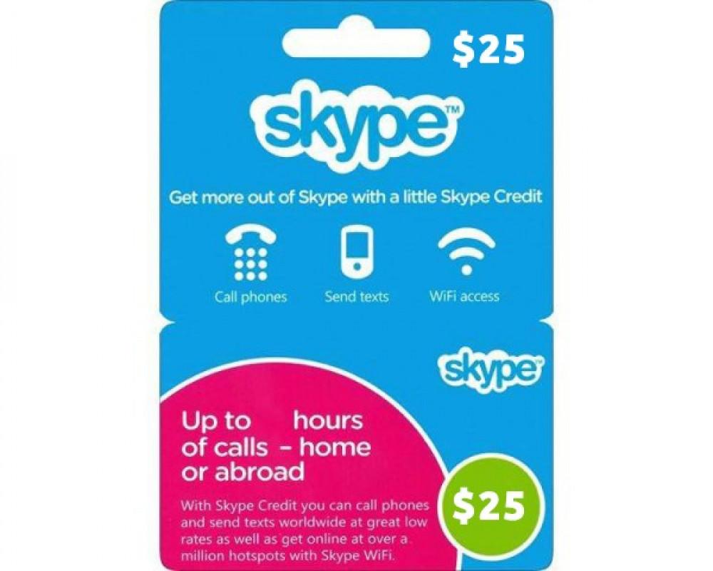 بطاقة شحن skype
