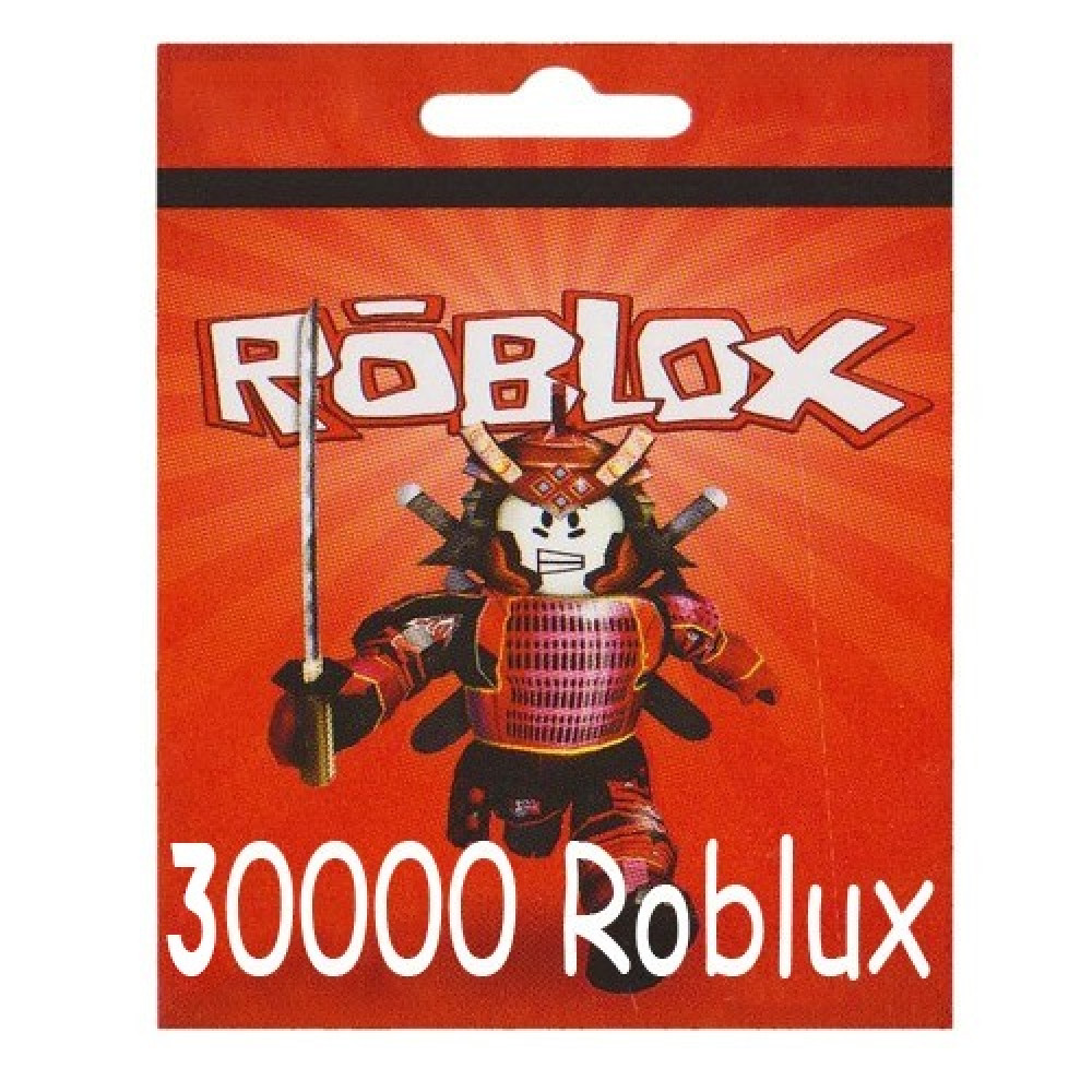 شحن روبوكس رخيص
