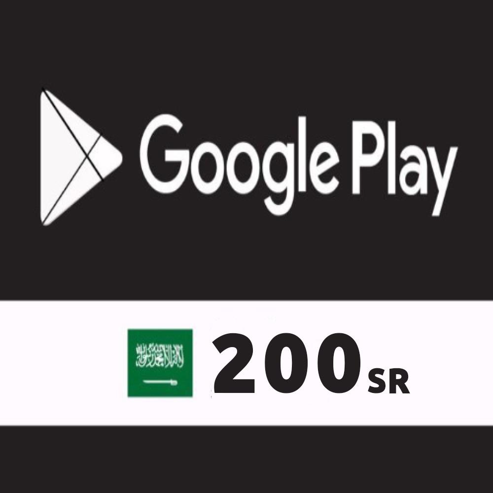 200 GOOGLE PLAY SAR