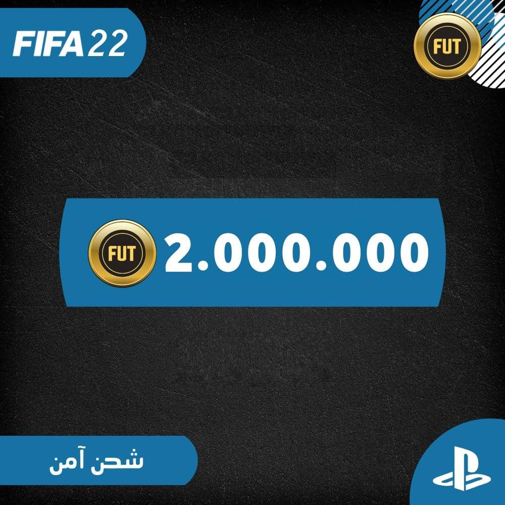 شراء عملات FIFA رخيصة بسرعة وأمان