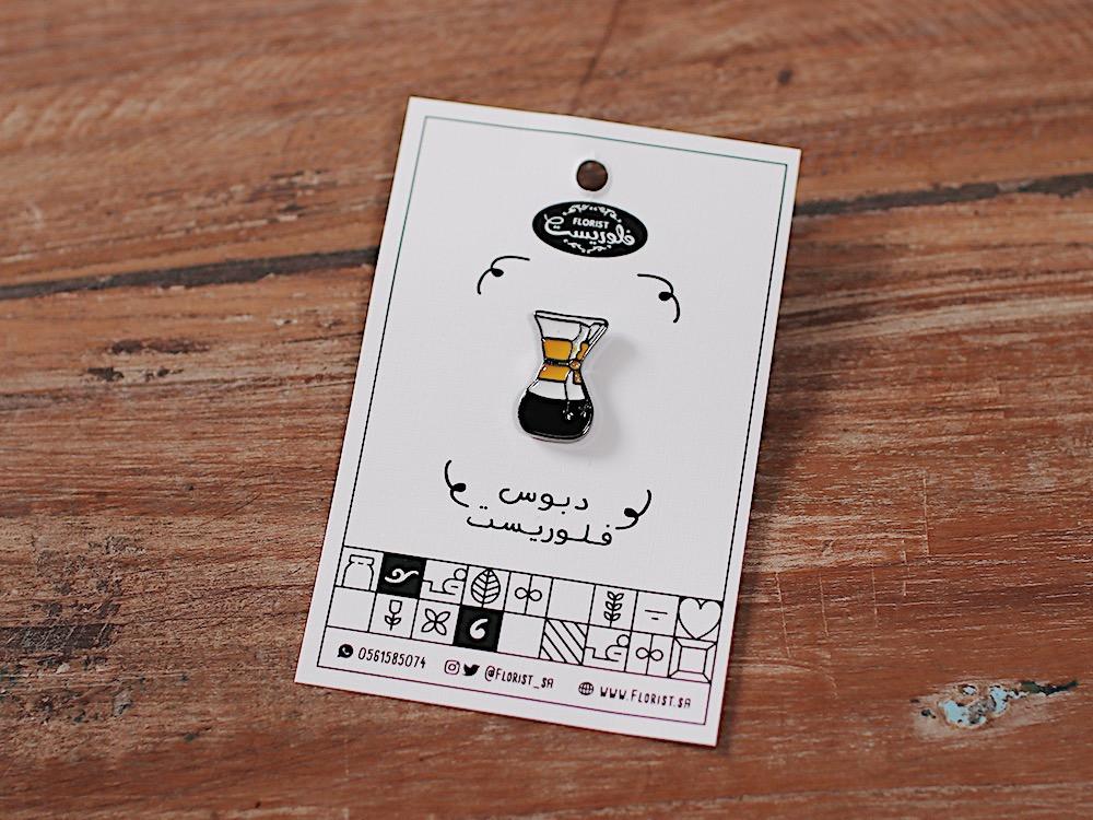بروش قهورة مقطرة كيمكس pins للقهوة المختصة drip coffee