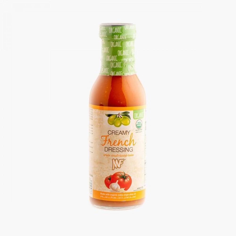 ام اف صلصة فرنسية كريمي عضوي MF Organic Creamy French Dressing