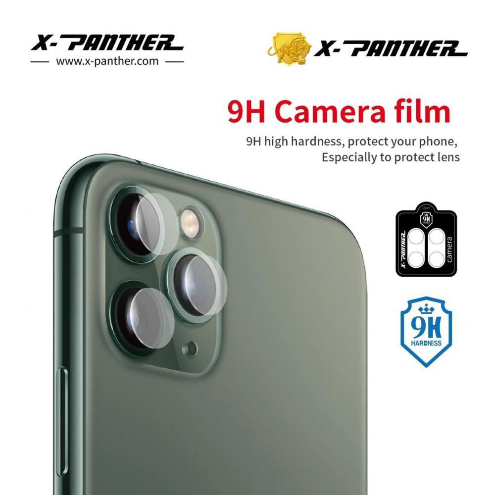 حماية كاميرا ايفون