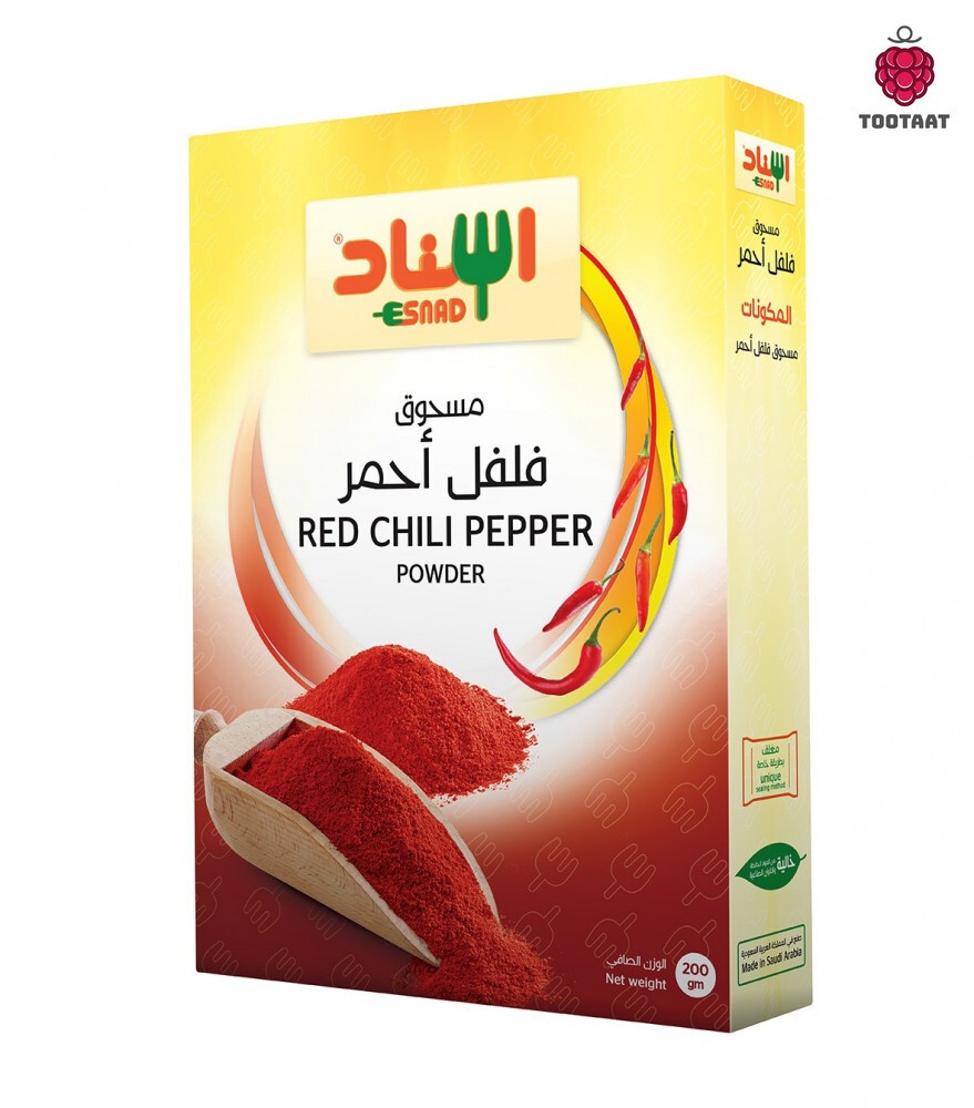 مسحوق فلفل احمر - Chili Pepper Powder Tootaat