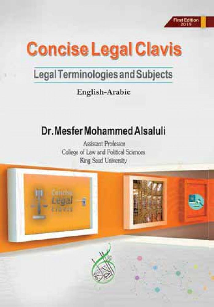 concise legal clavis dr mesfer alsaluli