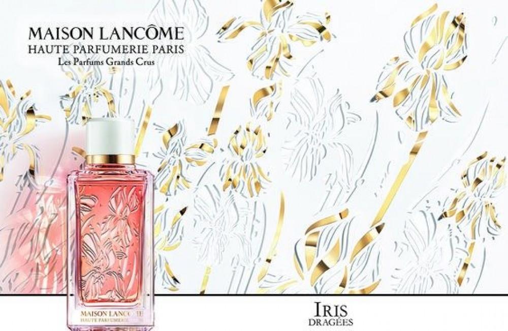 عطر لانكوم الحصري ايريس دراجيس lancome exclusive iris dragees perfume