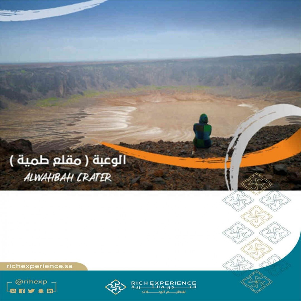 Al Waaba Card