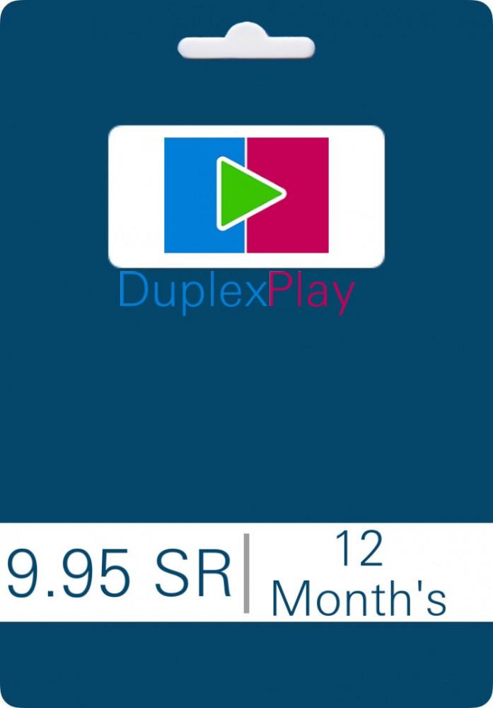 تفعيل تطبيق دوبلكس لمدة سنة