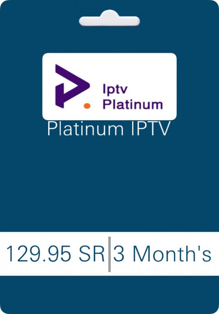 Platinum IPTV
