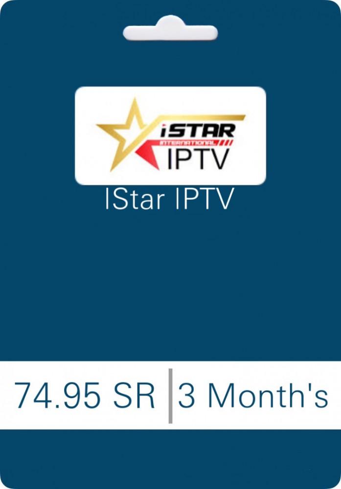 Istar IPTV