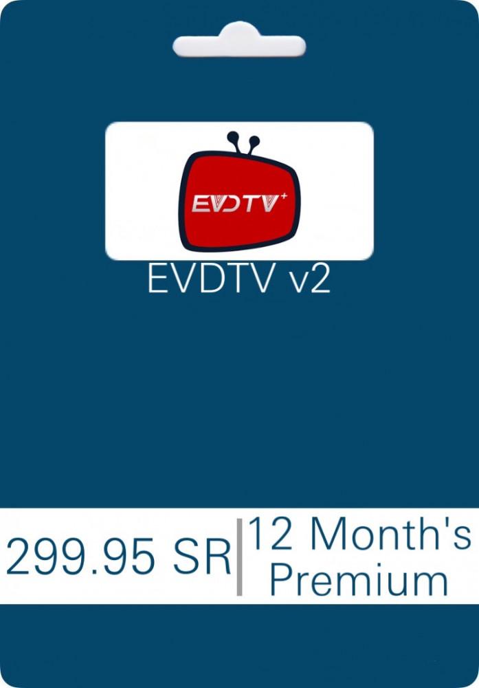 EVDTV بريميوم