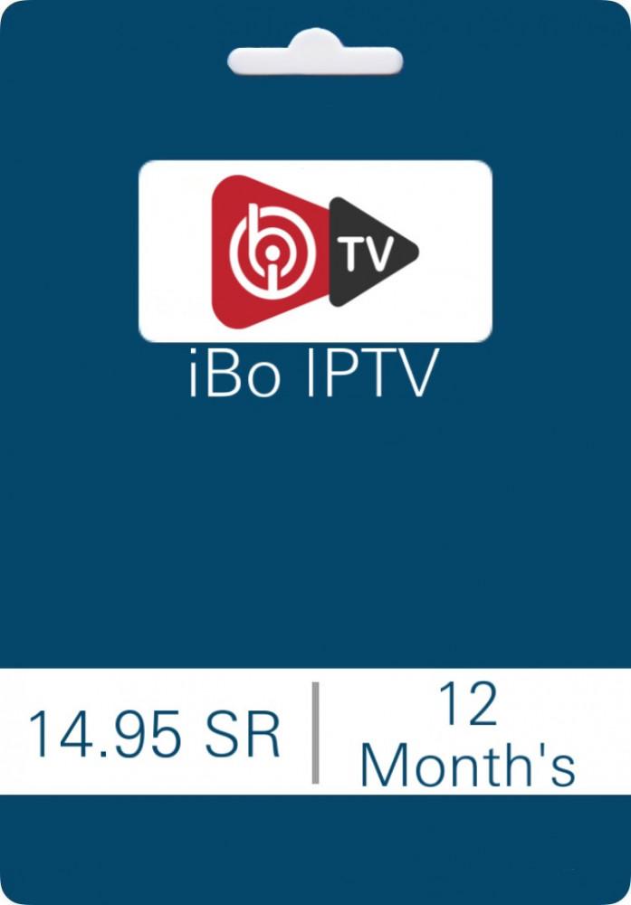 تفعيل iBo IPTV