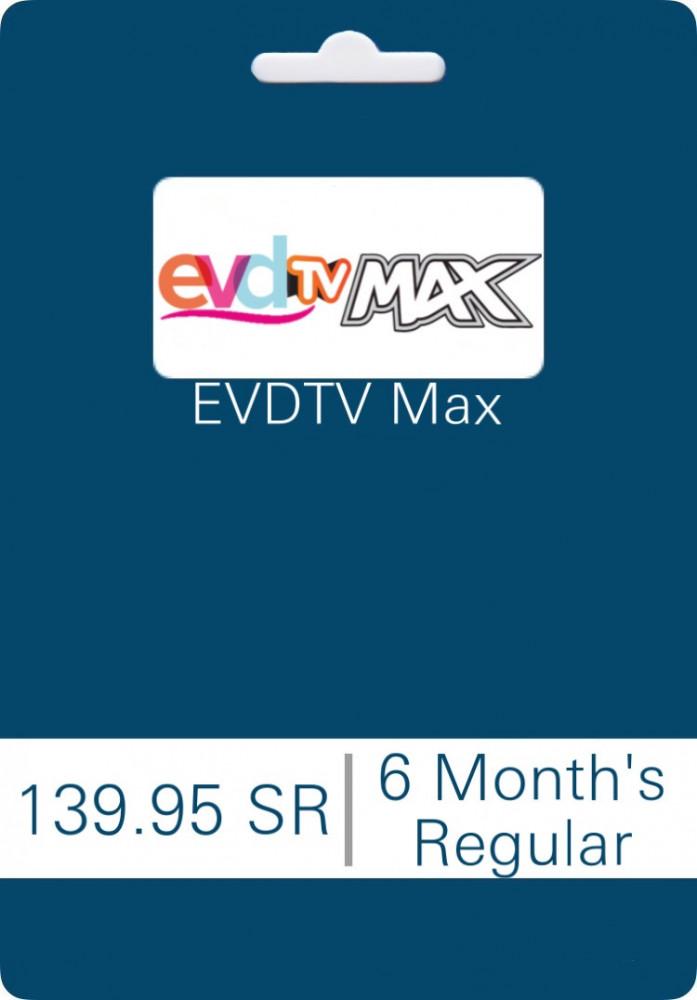 EVDTV MAX