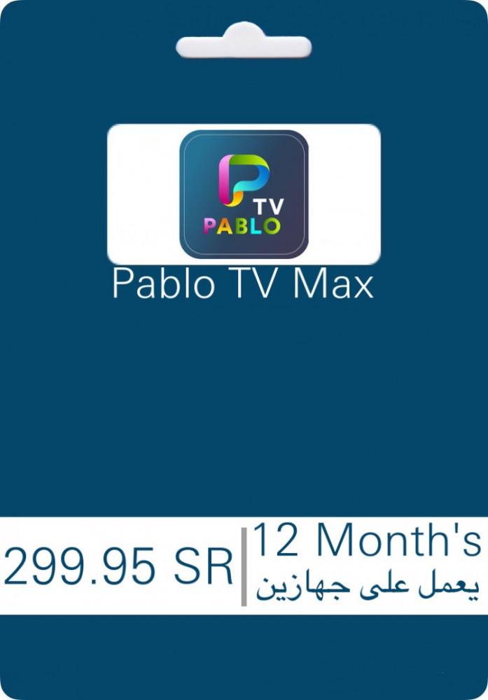 اشتراك IPTV لجهازين