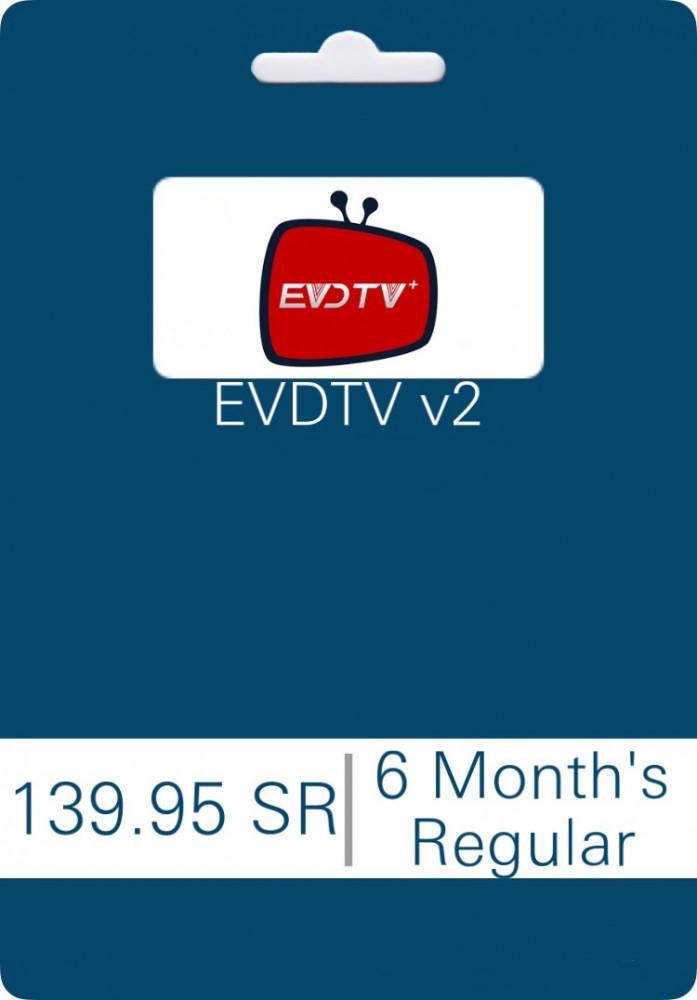 اشتراك IPTV قوي
