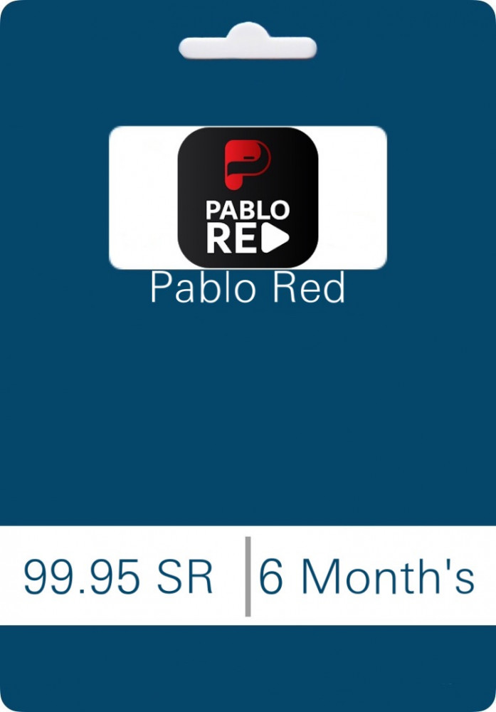 اشتراك Pablo Red
