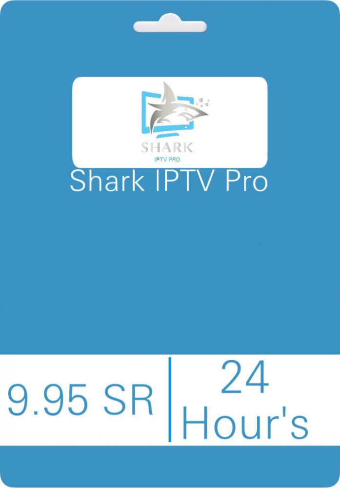 اشتراك SHARK تجريبي