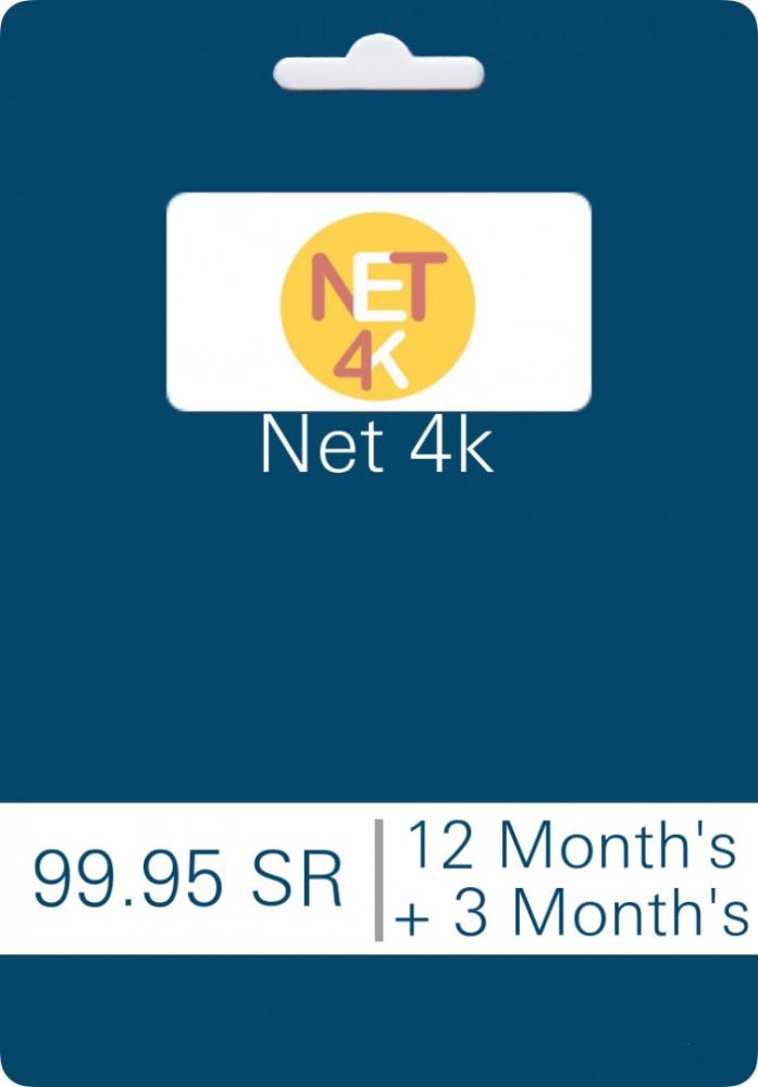Net4k