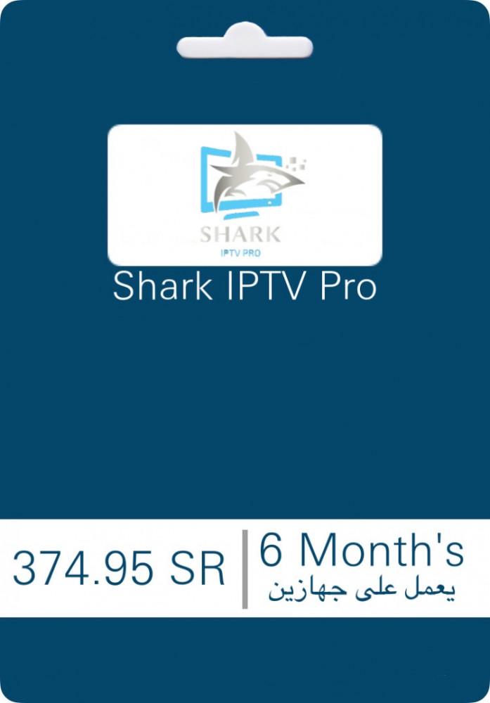 Shark iptv pro