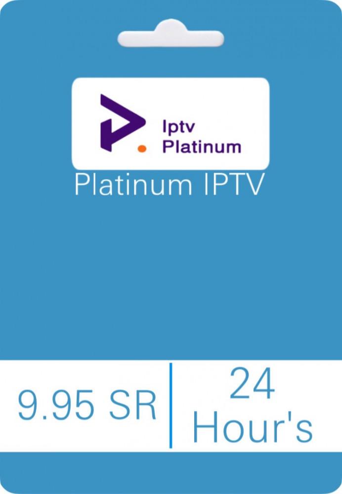 تجربة IPTV