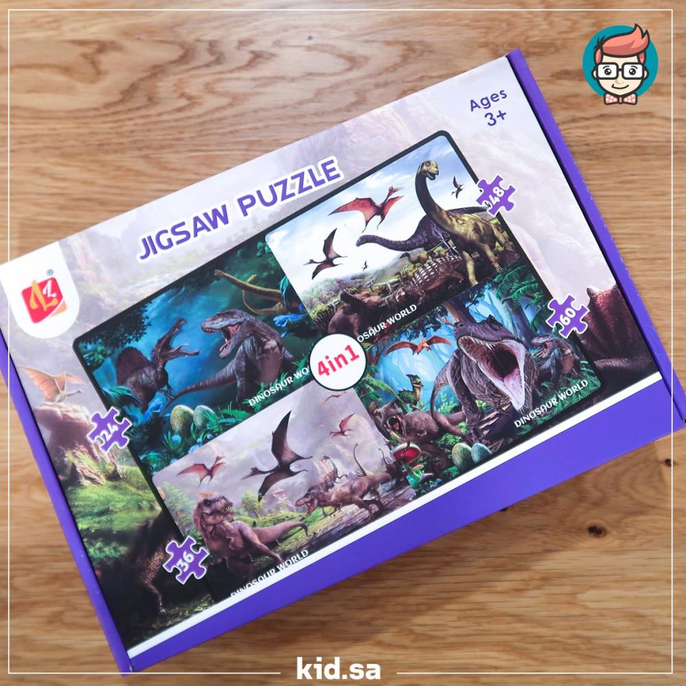 لعبة اطفال بزل صور دينصورات