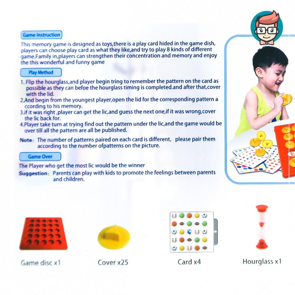 تعليمات لعبة تقوية الذاكرة