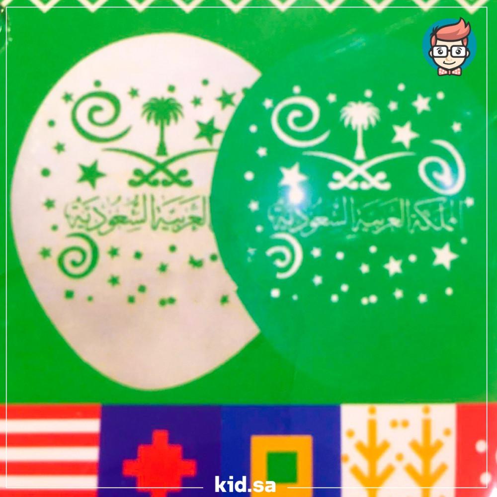 متجر بيع زينة حفلة اليوم الوطني بالونات خضراء و بيضاء