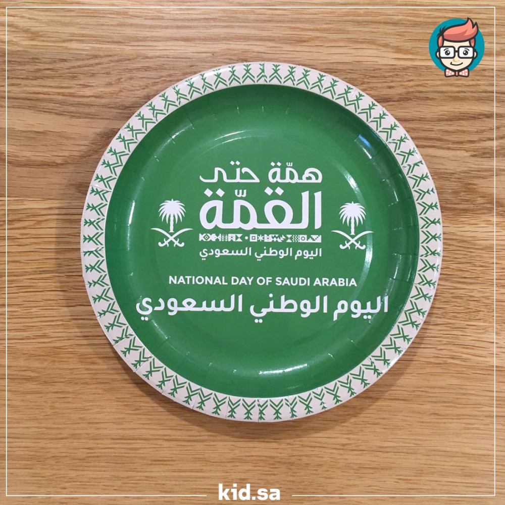 زينة اليوم الوطني السعودية 2021 صحون