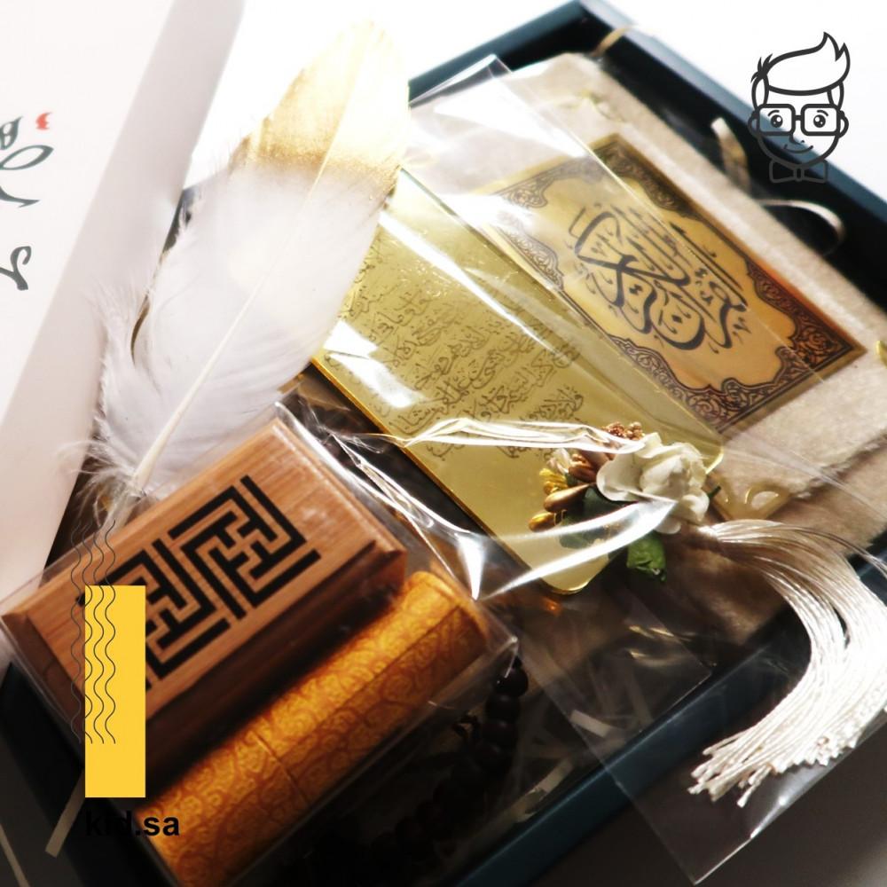 هدية رمضانية للكبار الجدات و الامهات