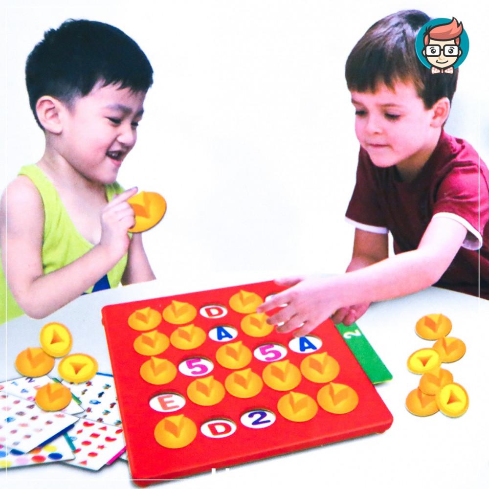 لعبة الذاكرة