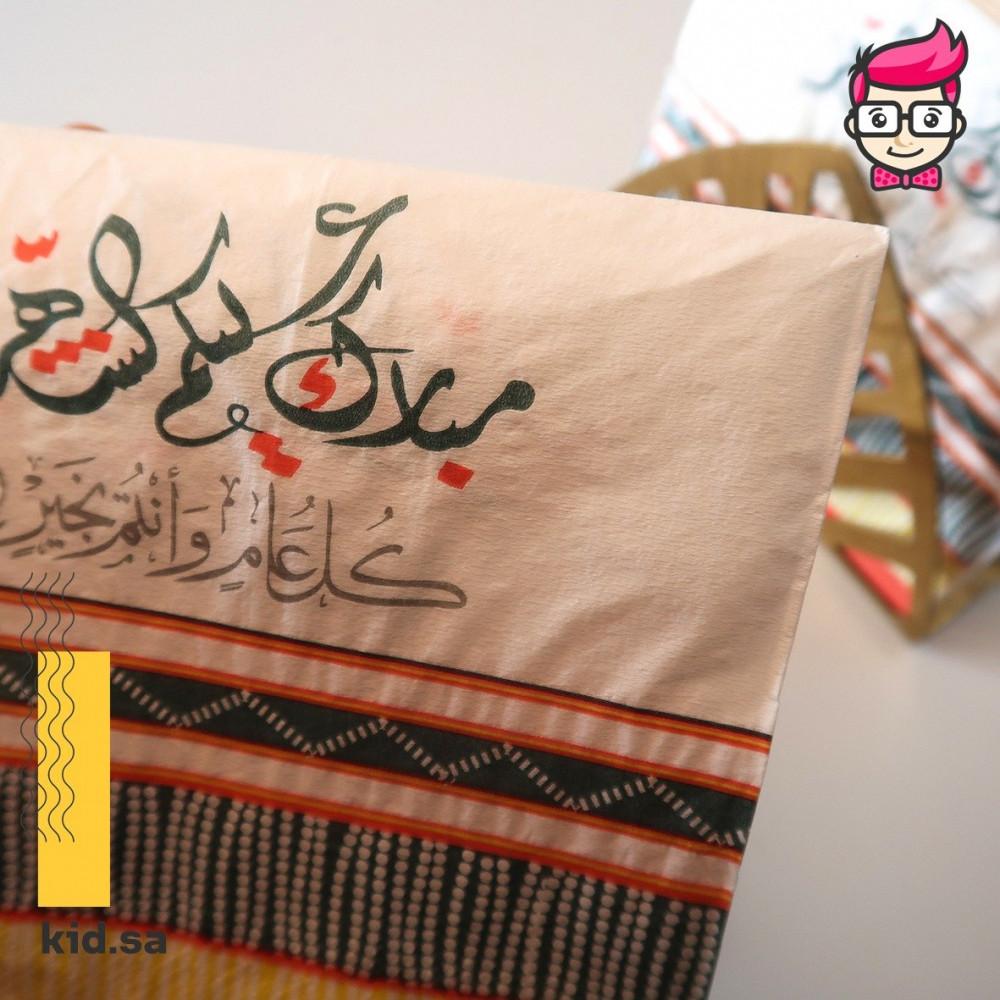 مناديل زينة رمضان