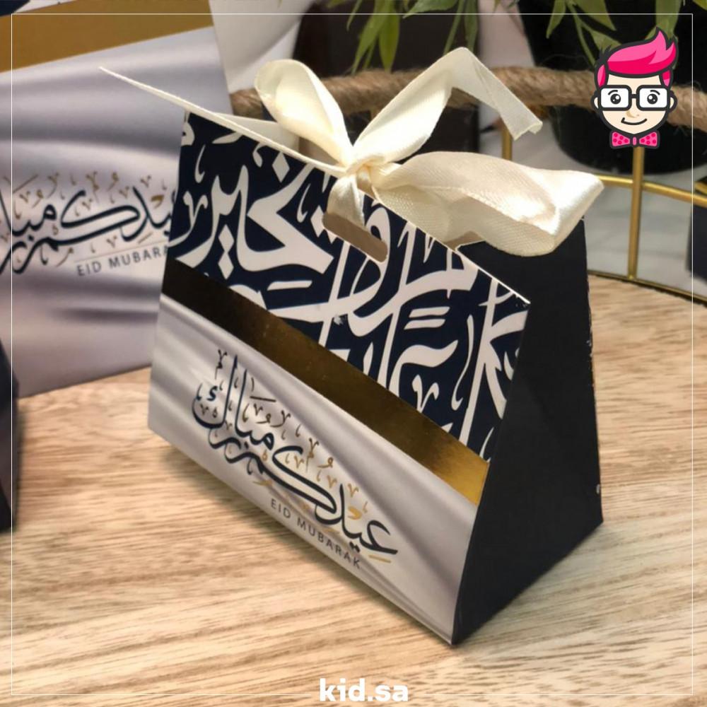 اكياس العيد