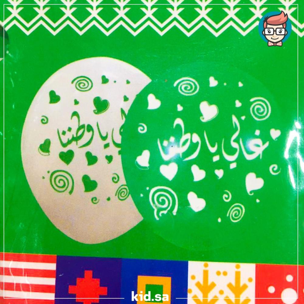 توصيل بالونات زينة اليوم الوطني إلى جدة