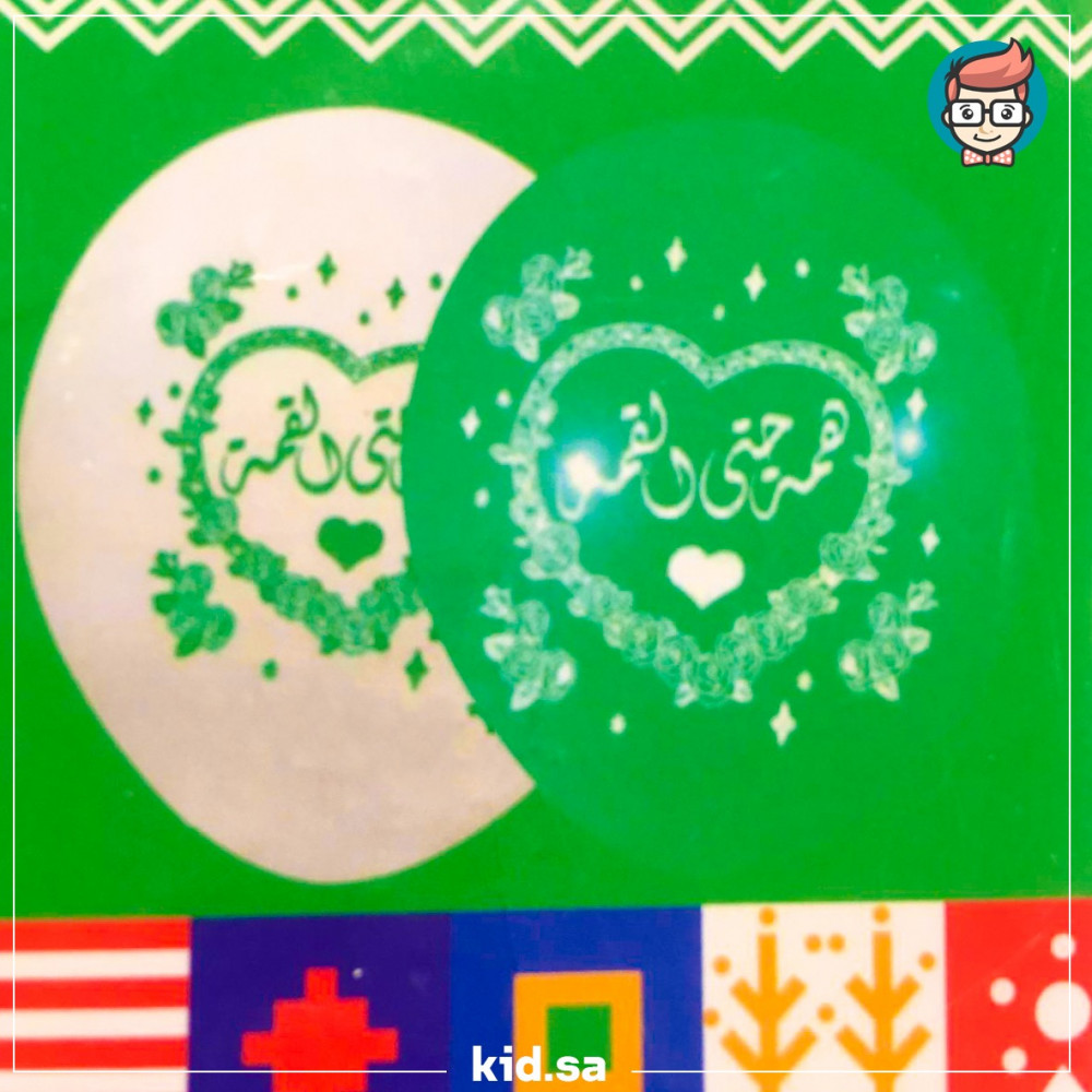 مكان بيع و توصيل نفافيخ لليوم الوطني