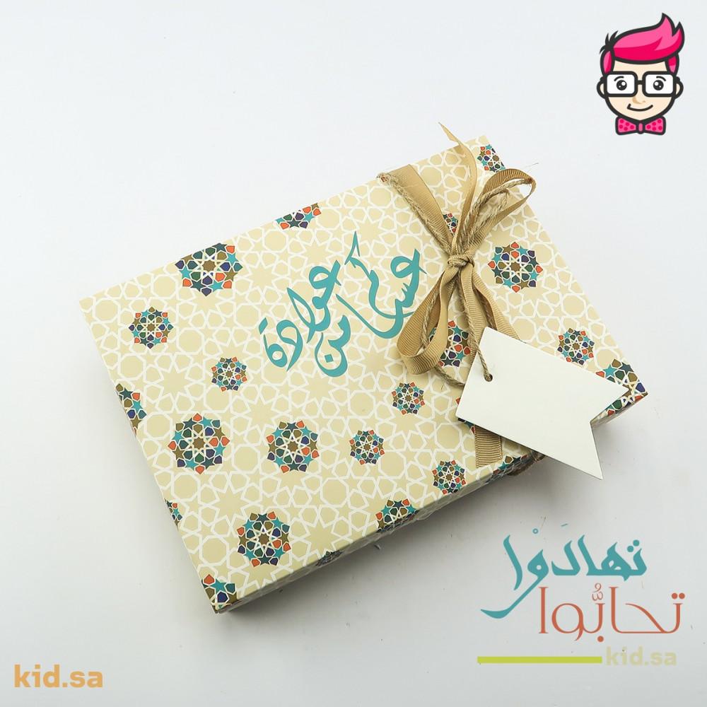 هدايا رمضان للصديقات 2021