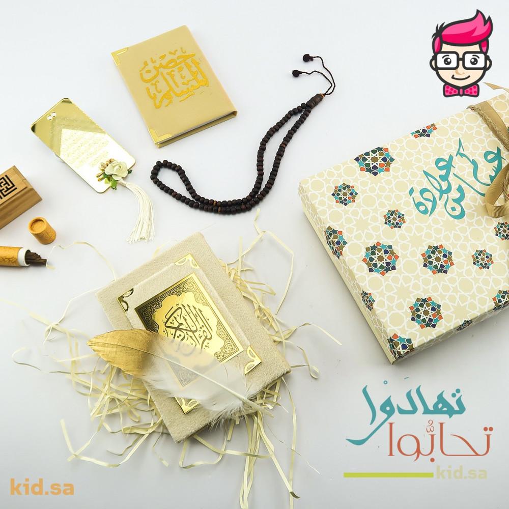 هدية رمضان للزوجة 2021 و الزوج اسلامية