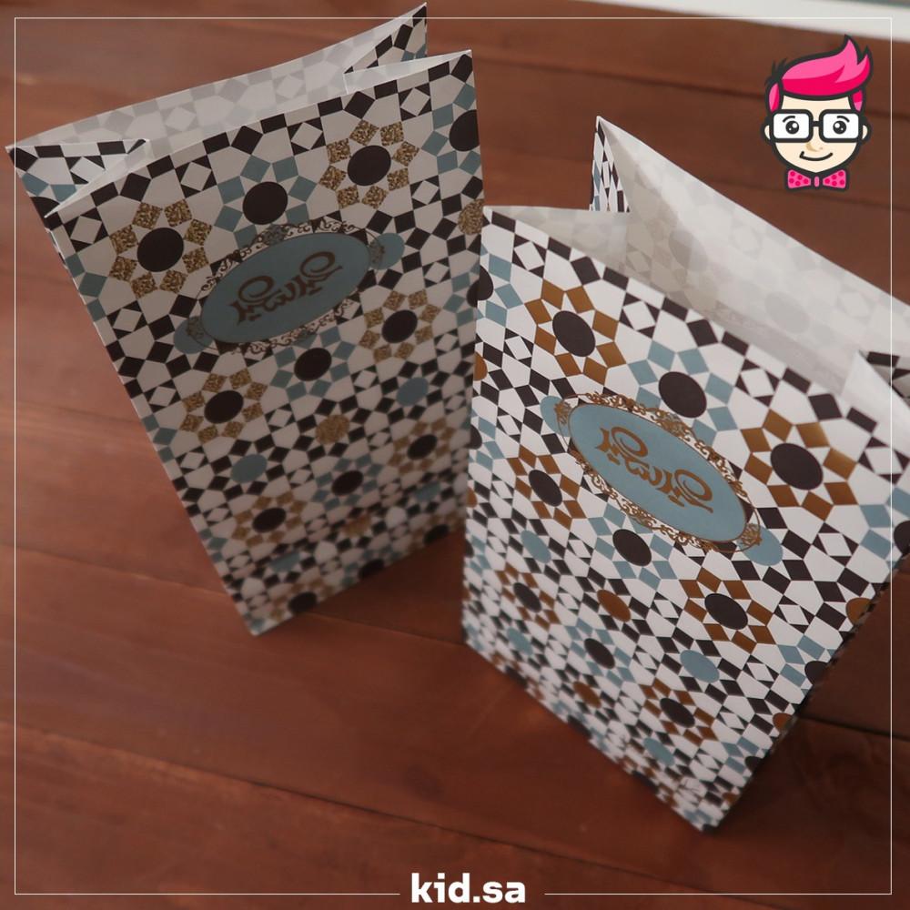اكياس فخمة لتوزيع العيديات للاطفال مع الحلويات و الفلوس