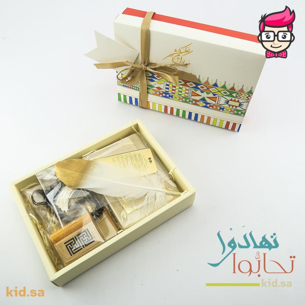 هدايا رمضان للزوج 2021