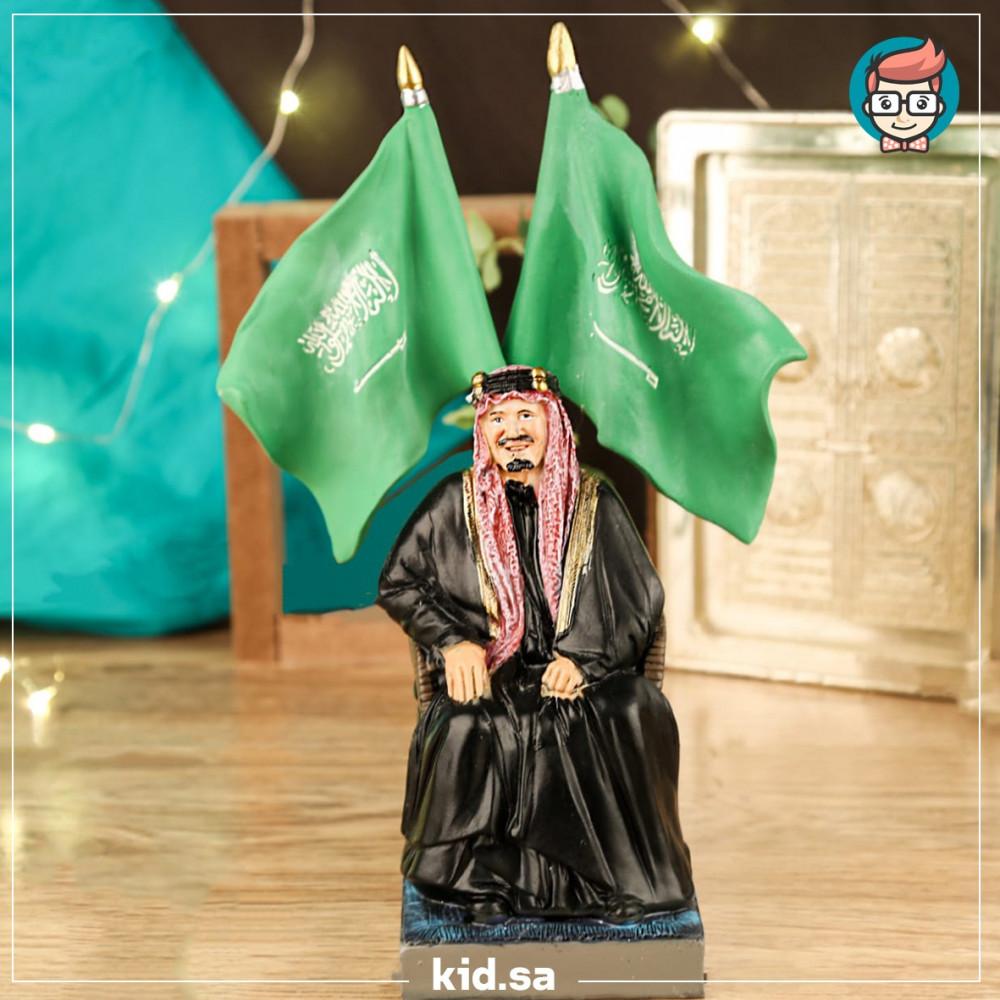 تحف ملوك السعودية