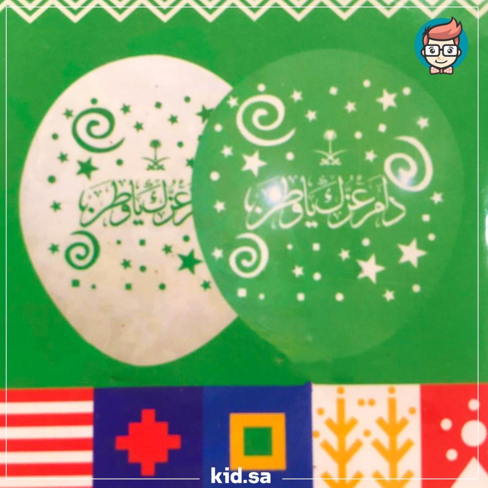 اماكن شراء زينة اغراض اليوم الوطني السعودي بالونات خضراء و بيضاء