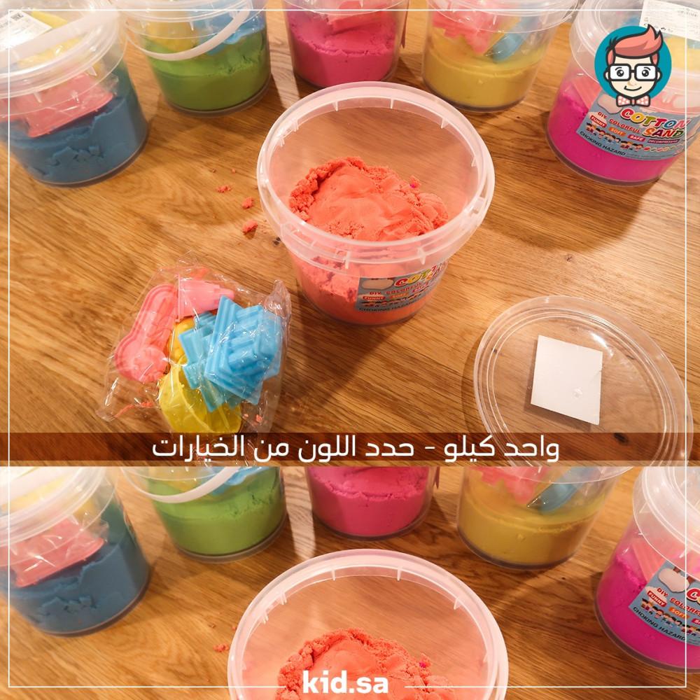 متجر بيع الرمال في جدة