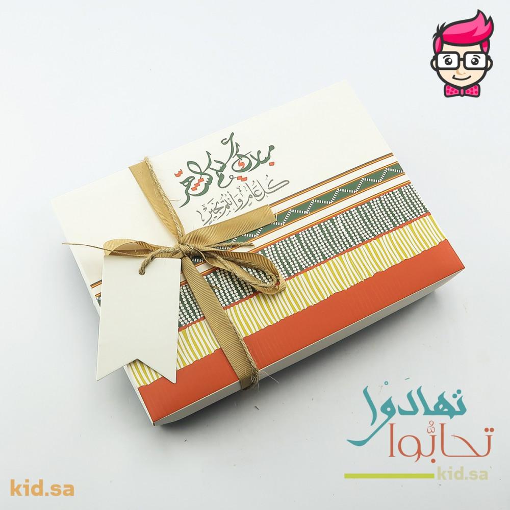 هدية رمضان مناسبة للامهات 2021