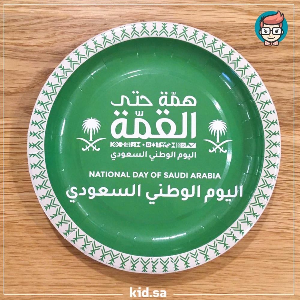 صحون تقديم لليوم الوطني السعودي 91