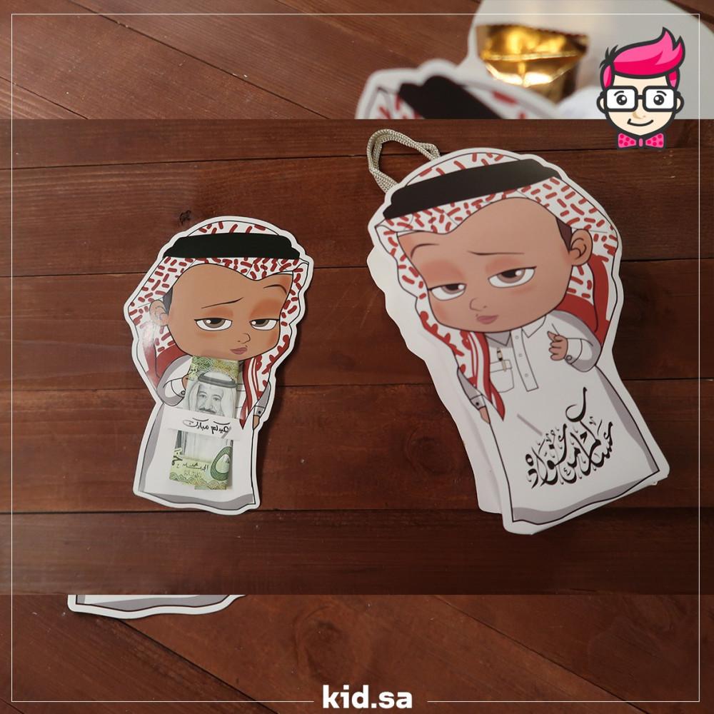 عيديات اولاد جديدة مع بوكسات العيد