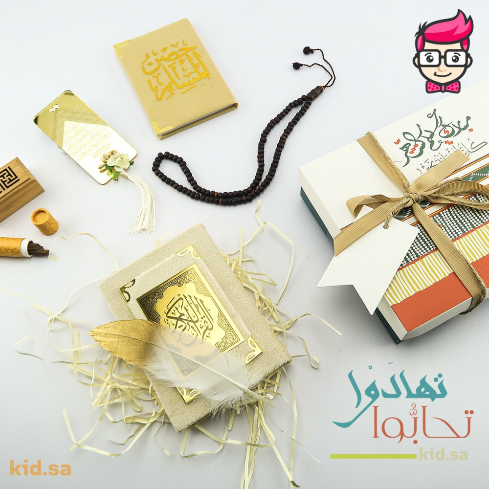 هدايا اسلامية رمضانية للستات الكبار و الجدات 2021